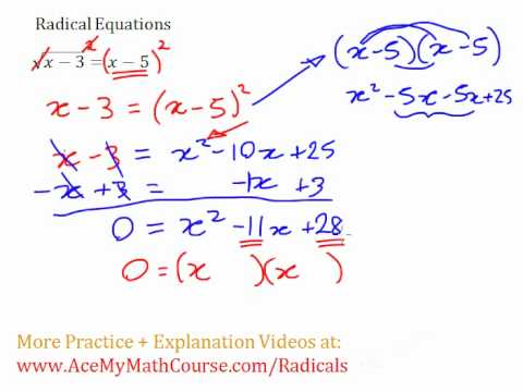 Radical Equation #6