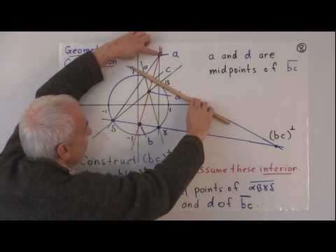 UnivHypGeom16: Midpoints and bisectors