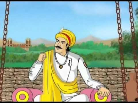 The Regard in Akbar And Birbal Vol 01