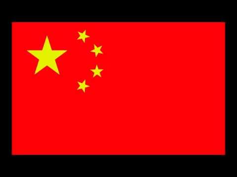 National Anthem of China | 中华人民共和国国歌