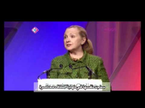 Secretary Clinton Comments on the Cost of Barriers to Internet Freedom (Arabic Subtitles)