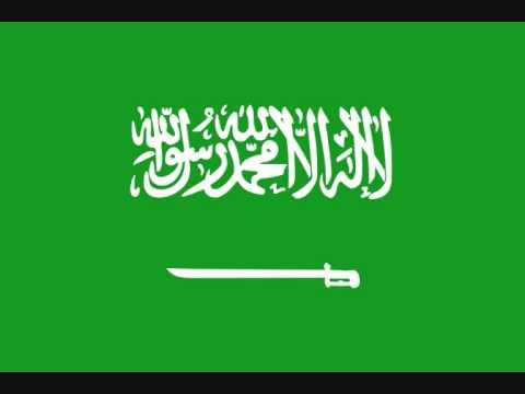 National Anthem of Saudi Arabia (النشيد الوطني السعودي)