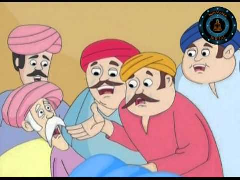 The Farmer And His Lazy Sons In Grandpa'sTreasure of Wonderful Stories Hindi