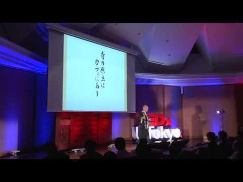 Temple, My Home: Keisuke Matsumoto at TEDxUTokyo