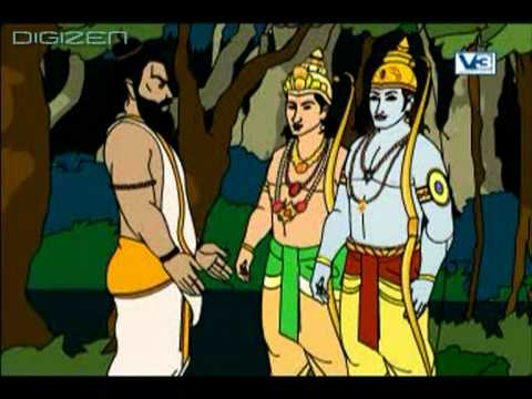 Shree Ram Avatar English