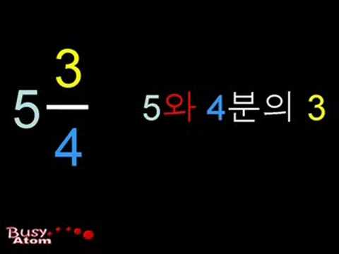 Read Numbers in Korean, Fractions and Decimals.