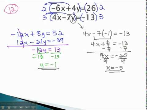 Systems of Equations - Multiplying Two Equations - YouTube.mp4