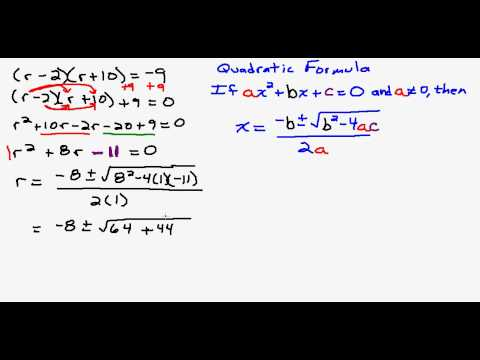 Solving Using Quadratic Formula