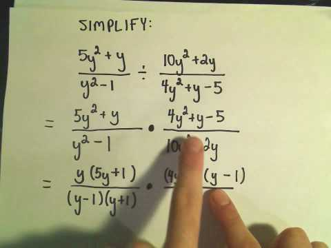 Rational Expressions:  Multiplying and Dividing.  Ex 3