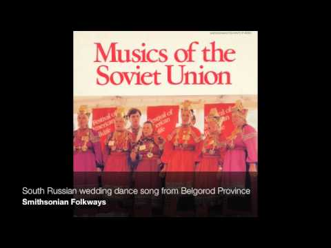 South Russian wedding dance song from the Belgorod Province