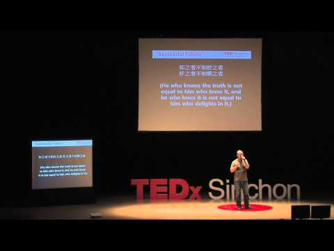 There is no such a thing as an unsuccessful life: Lee, Sehwan at TEDxSinchon