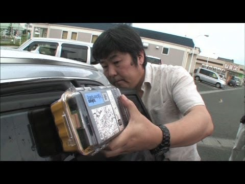 Safecast Draws on Power of the Crowd to Map Japan's Radiation