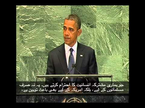 President Obama: Respecting Freedom of Religion with Urdu Subtitles