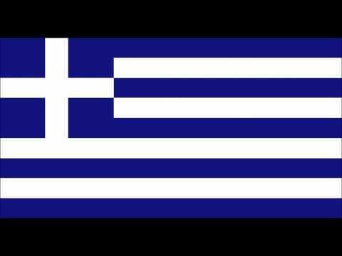 National Anthem of Greece | Εθνικός Ύμνος της Ελλάδος