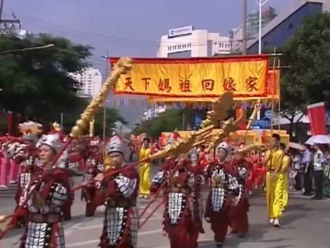 The Mazu belief and customs