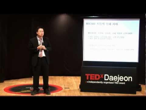 "TEDxDaejeon Salon - Jung-Ho Park - ""Economist's Humanistic study"""