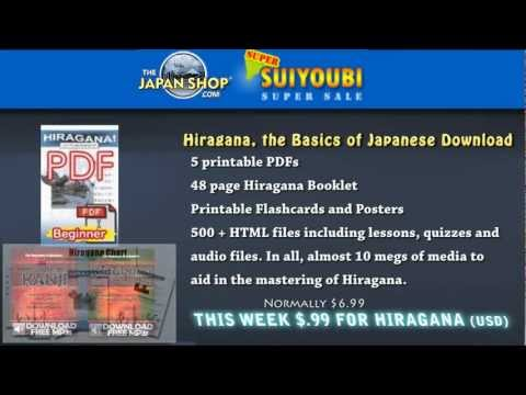 TheJapanShop.com This Week's Sale: Two Downloads for .99 and One for FREE
