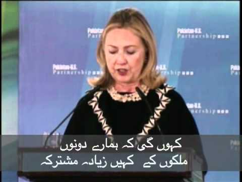 Secretary Clinton on U.S. and Pakistan's common interests