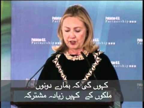 Secretary Clinton on U.S. and Pakistan's common interests