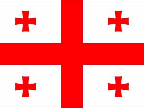 National Anthem of Georgia | ჰიმნი საქართველოს