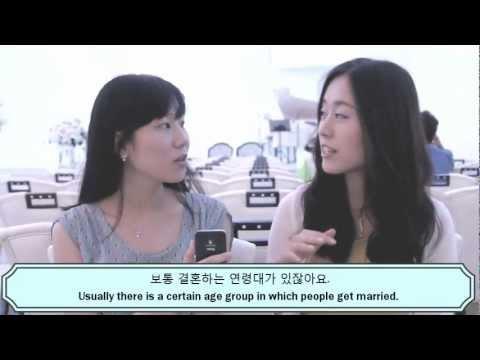 Wedding Talk - Talk To Me In Korean