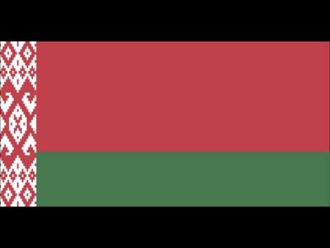 National Anthem of Belarus | Дзяржаўны гімн Рэспублікі Беларусь