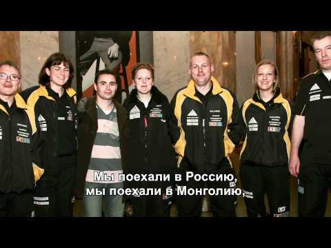 Sports in America, Playing it Forward (Russian Subtitles)