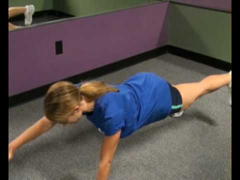 Plank Position Extensions Single Arm & Leg : BeYourTrainer.com