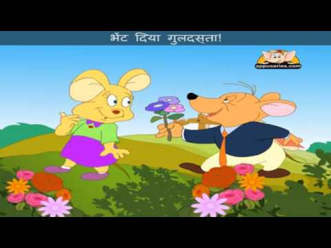 Rang Birange Phool (Roses are Red) - Hindi Nursery Rhymes with Lyrics