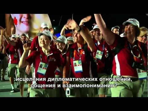 Sports in America, The Best Teacher (Russian Subtitles)