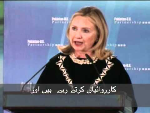 Secretary Clinton on extremism in Pakistan