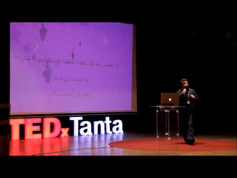 TEDxTanta - Bassem Sabry - The Most Important Thing You Have Learned In Your Life