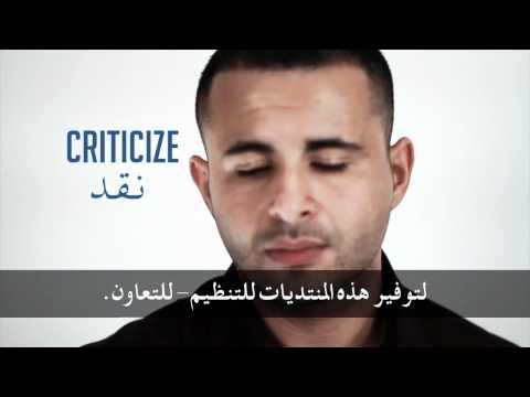 Profiles from the Arab Spring: Khaled Beydoun