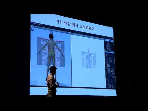 New paradigm of technology and possibility on clothing: Seungwoo Oh at TEDxSeoul
