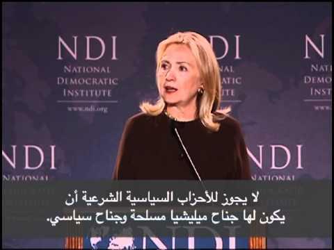Secretary Clinton on legitimate political parties