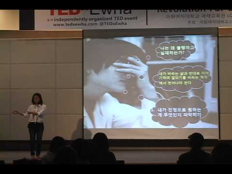 TEDxEwha-JiSook Park-Healthy and Happy Life through a Mind healing