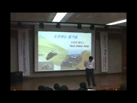 TEDxKoreaUniversity - Jungryong Park - Fun from Car Racing