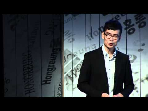 TEDxHongreung - Jaeho Chang - Musics changing my life