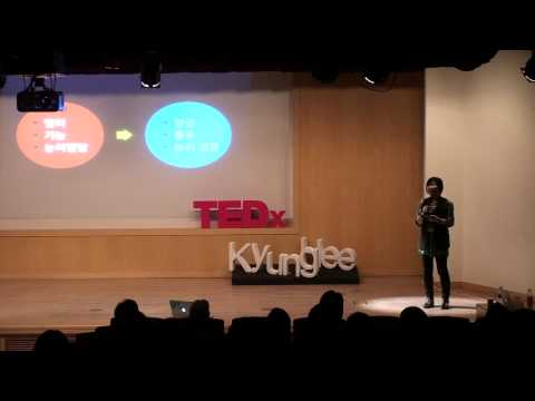 "TEDxKyungHee- Lee Jung-Suk- ""Communication Differences between Men and Women"""
