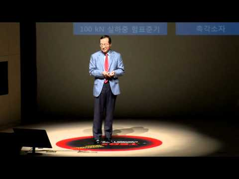 TEDxDaedeokValley - DaeIm Kang - My story for science and technology
