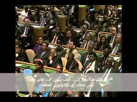 Obama Address at U.N. : No Speech Justifies Violence with Arabic Subtitles
