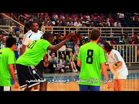 Sports in America, The Best Teacher (Arabic Subtitles)