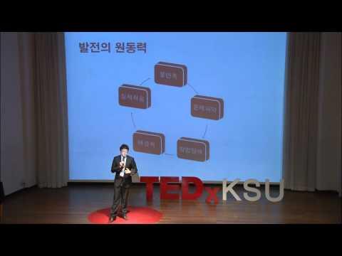 TEDxKSU - 김민준(Min-jun Kim) - 시장(市場)은 피어난다(Market is blooming)