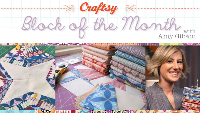 Craftsy Block of the Month 2012
