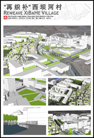 Beijing Urban Design Studio