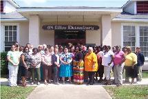 O.W. Dillon Memorial Elementary School