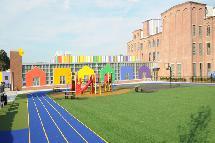 Paragon Elementary Charter School