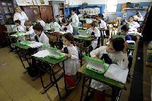 Bolivia Elementary