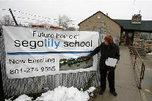 Sego Lily School