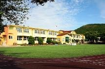 Island Elementary